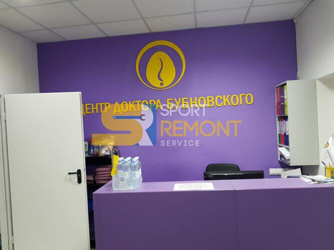 Замена троса на блочной раме.<br /> Медицинский центр доктора Бубновского, г. Харьков.